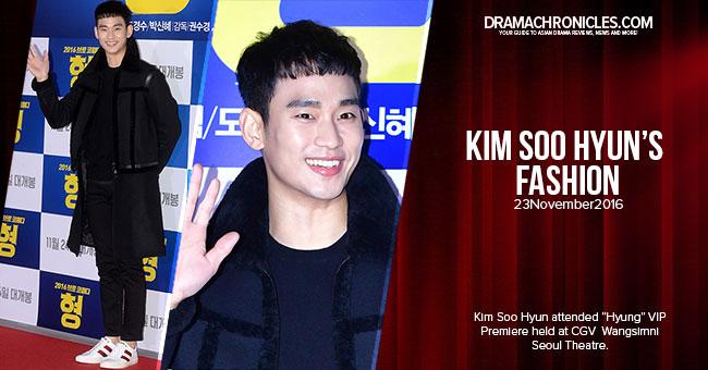 kim-soo-hyun-hyung-vip-premiere-feat-image-drama-chronicles