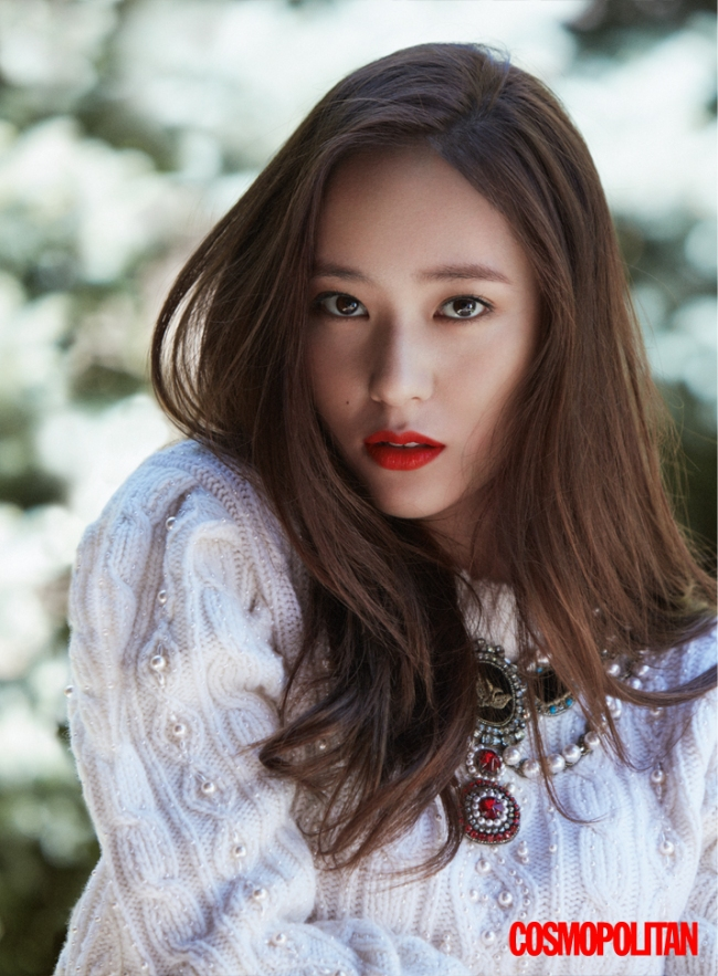 Krystal Jung photo c/o Cosmopolitan