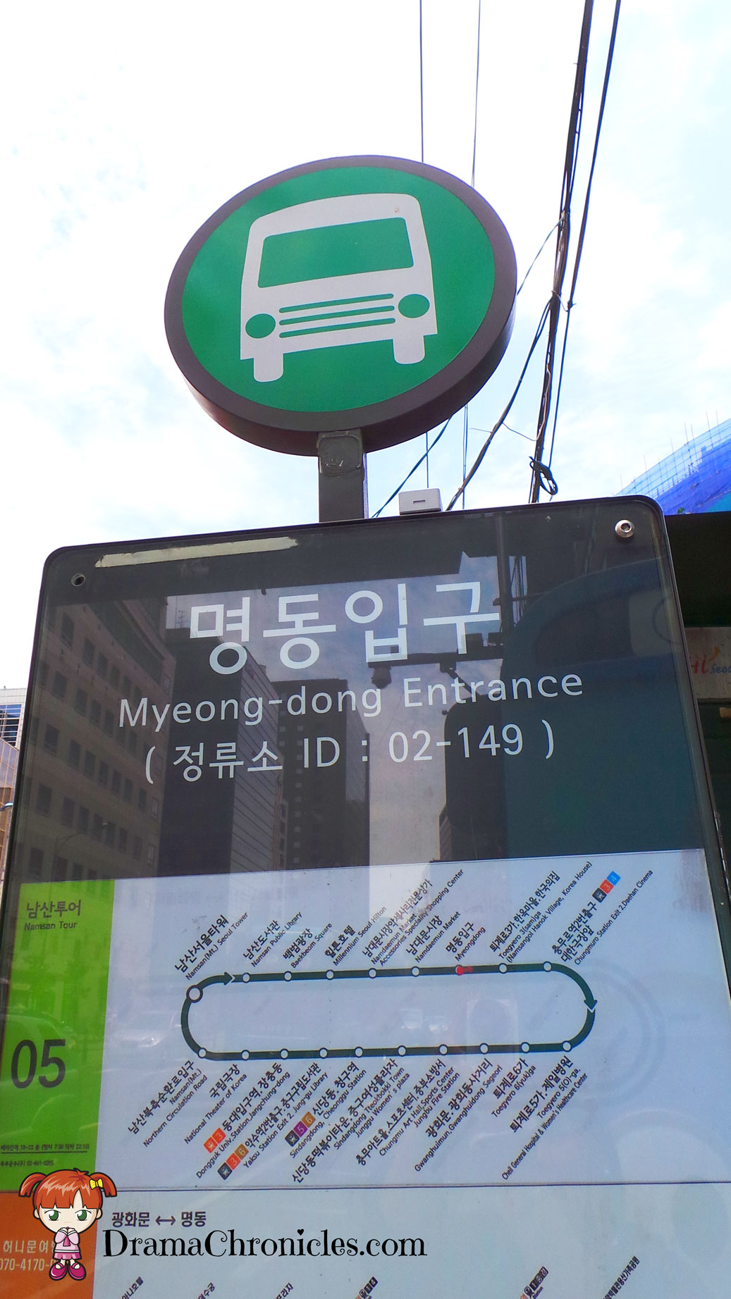 Namsan Circular Shuttle Bus No. 05 Route