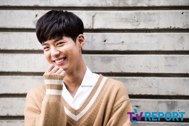 Park Bo Gum c/o TV Report