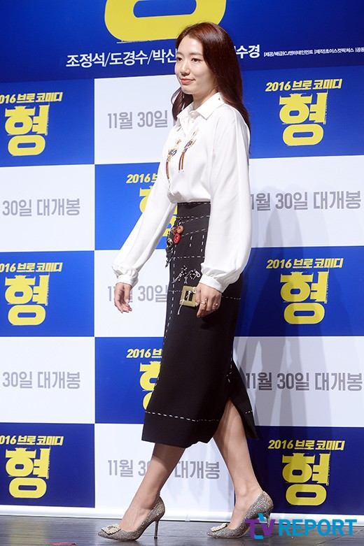 park-shin-hye-hyun-press-con-01-drama-chronicles