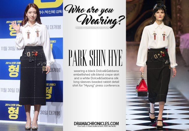 "Park Shin Hye photo during ""Hyung"" Presscon c/o TV Report 