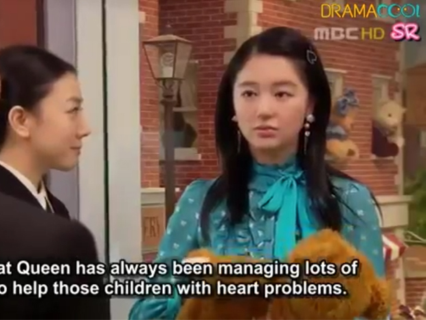 princess-hours-02-drama-chronicles