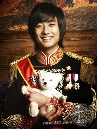 princess-hours-12-drama-chronicles