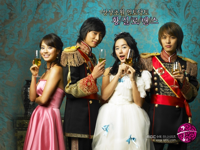 princess-hours-13-drama-chronicles