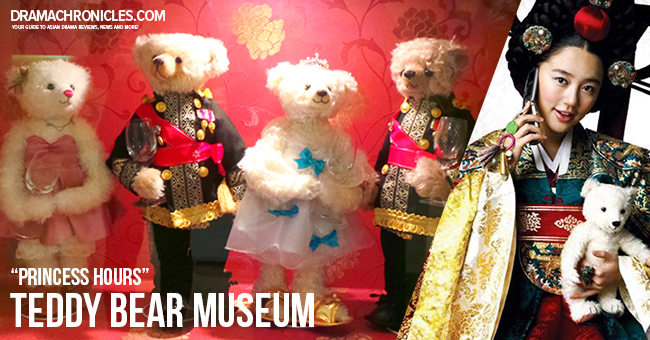 princess-hours-teddy-bear-museum-feat-image-drama-chronicles