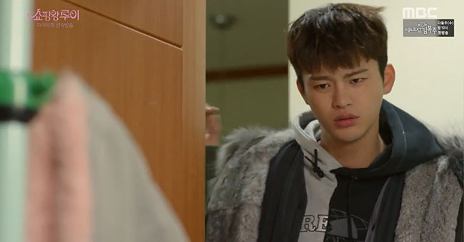 Seo In Guk photo c/o Shopping King Louis MBC