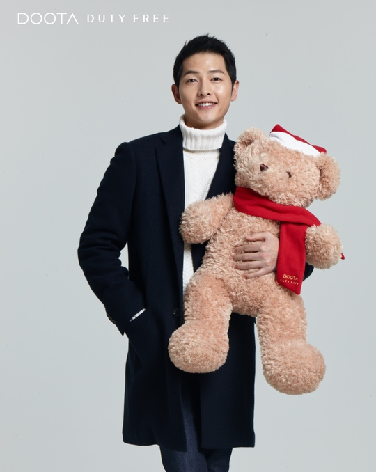 song-joong-ki-oppa-alert-02-drama-chronicles