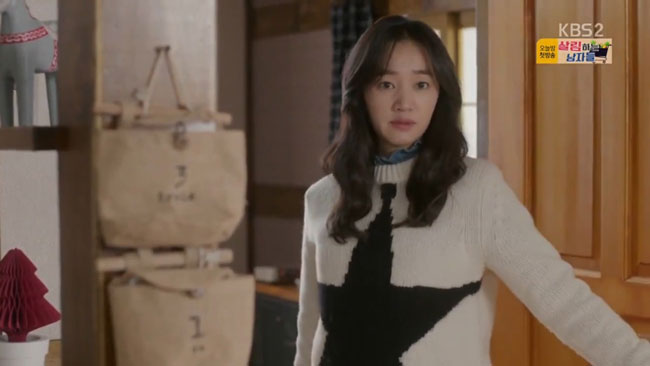 Soo Ae c/o KBS Sweet Stranger and Me