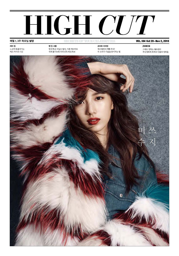 Bae Suzy c/o High Cut