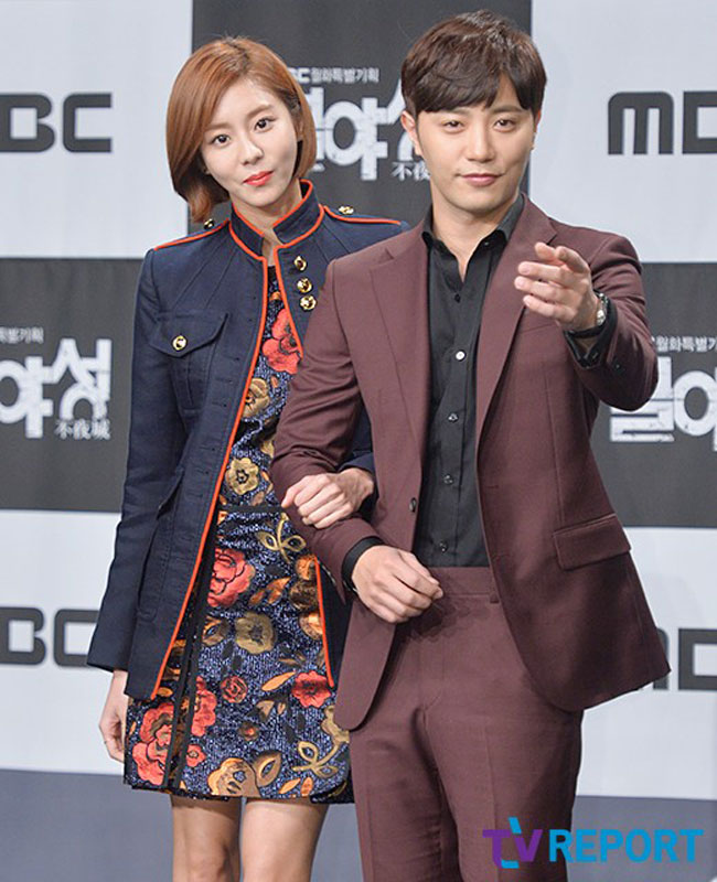 UEE and Jin Goo photo c/o TVReport