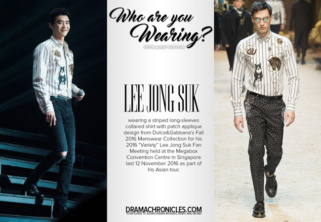 who-are-you-wearing-lee-jong-suk-singapore-fm-drama-chronicles