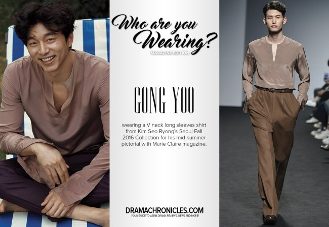 Gong Yoo photo c/o Marie Claire | Model photo c/o Vogue from Kim Seo Ryong Seoul Fall 2016 Collection