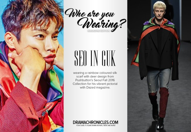 who-are-you-wearing-magazine-edition-02-seo-in-guk-drama-chronicles