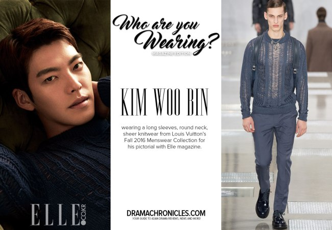 Kim Woo Bin photo c/o Elle magazine | Model photo c/o Vogue from Louis Vuitton's Fall 2016 Menswear Collection
