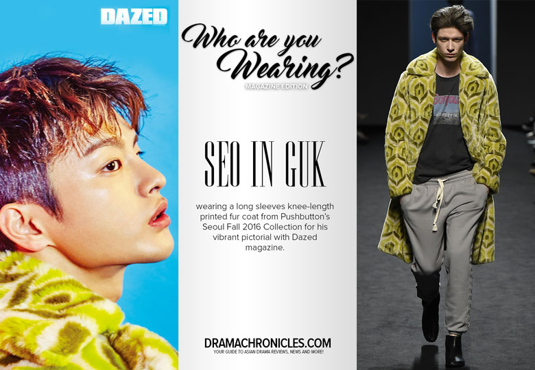 Seo In Guk photo c/o Dazed | Model photo c/o Vogue from Pushbutton's Seoul Fall 2016 Collection