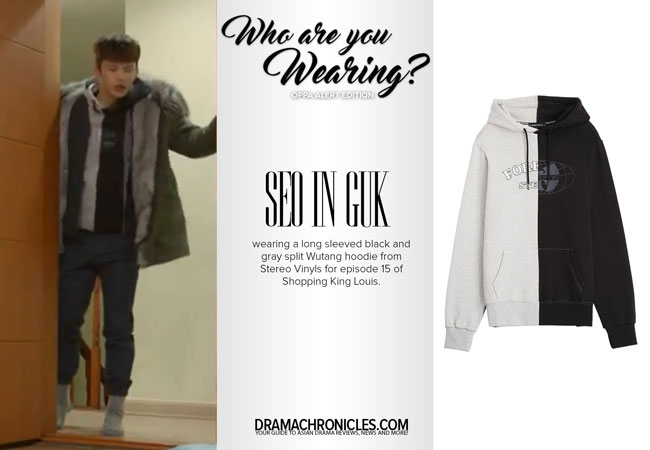 Seo In Guk photo c/o Shopping King Louis MBC | Hoodie photo c/o Stereo Vinyls
