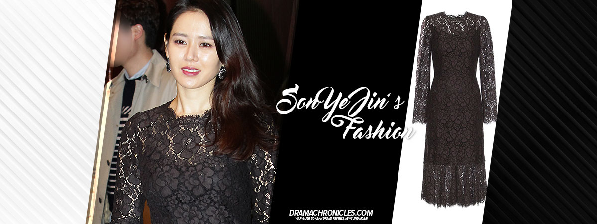 who-are-you-wearing-son-ye-jin-korea-36th-film-critics-awards-feat-image-full-drama-chronicles