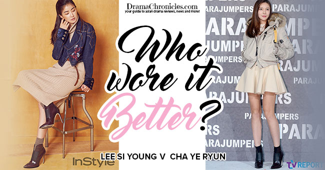 who-wore-it-better-cha-ye-ryun-vs-lee-si-young-feat-image-drama-chronicles