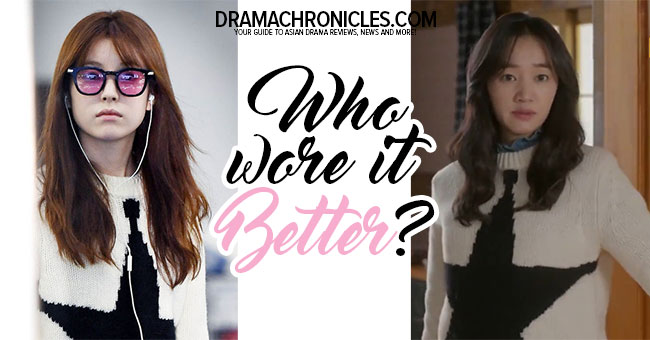 who-wore-it-better-han-hyo-joo-vs-soo-ae-feat-image-drama-chronicles