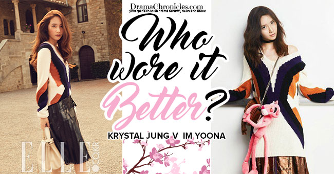 who-wore-it-better-krystal-jung-vs-im-yoona-feat-image-drama-chronicles