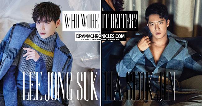 Lee Jong Suk vs Ha Seok Jin
