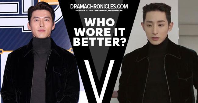 Hyun Bin vs Lee Soo Hyuk