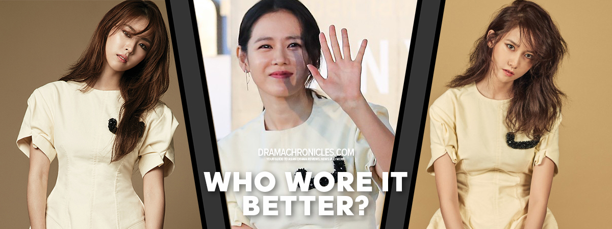 who-wore-it-better-yoona-vs-son-ye-jin-vs-lee-yeon-hee-feat-image-full-drama-chronicles
