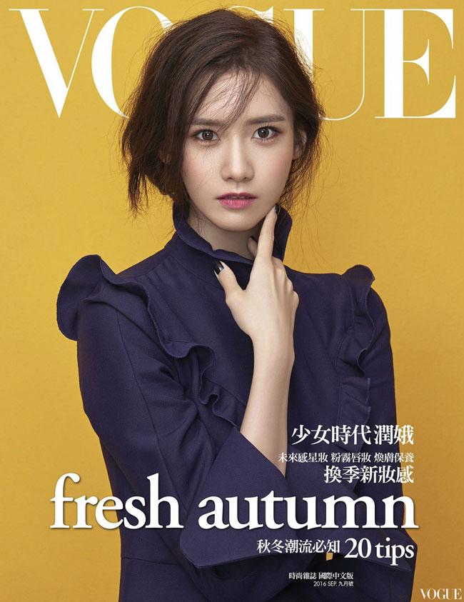 Im Yoona c/o Vogue Taiwan