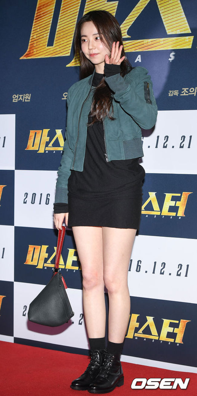 """Entourage actress and former Wonder Girls idol member Ahn So Hee c/o OSEN"