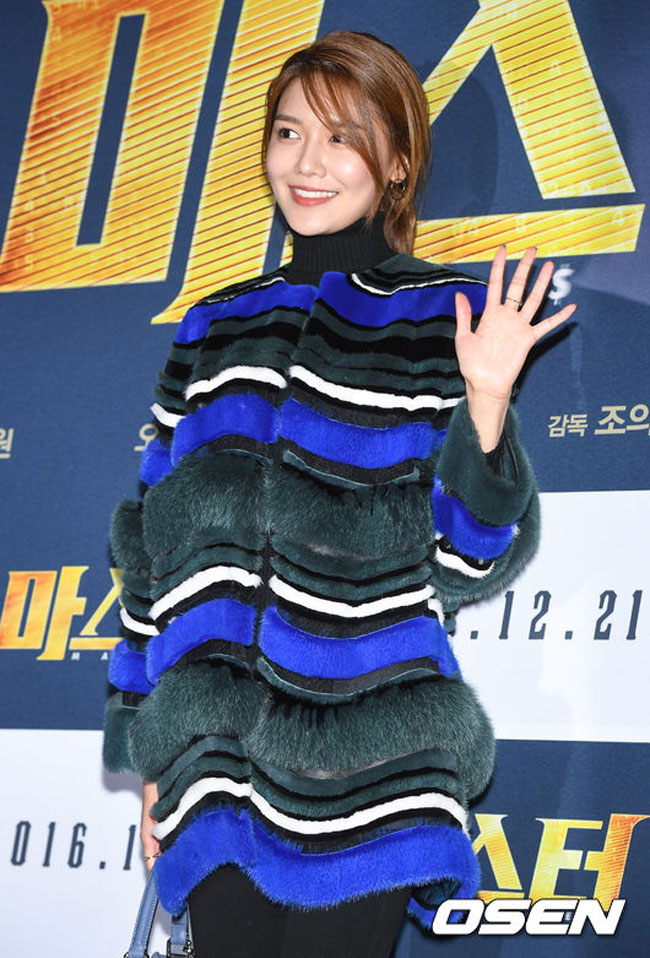 """""""Squad 38"""" actress and Girls' Generation idol Choi Soo Young"""