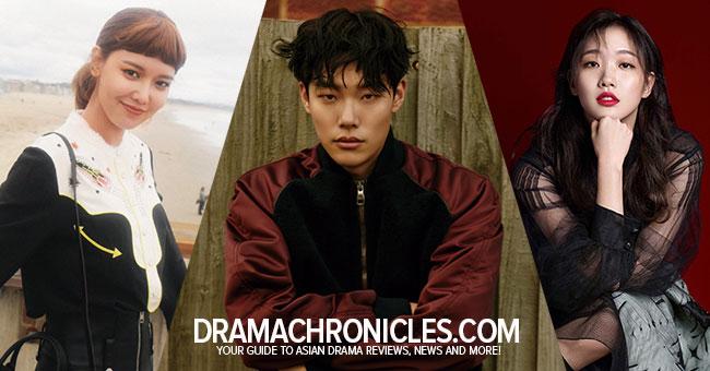 choi-soo-young-ryu-jun-yeol-kim-go-eun-cosmopolitan-feat-image-drama-chronicles