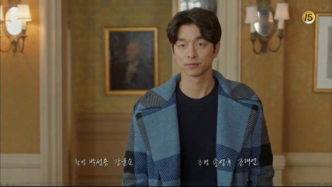 gong-yoo-coat-ep-5-and-6-02-drama-chronicles