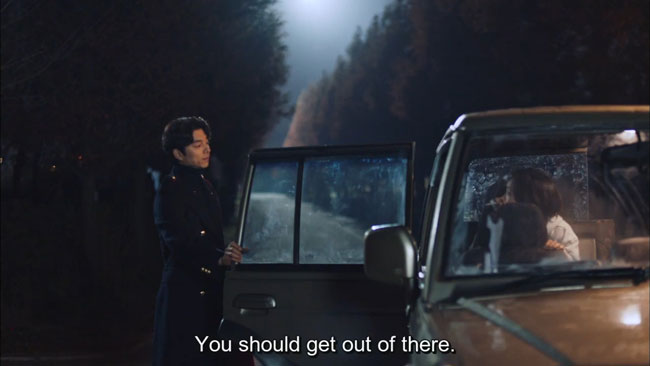 Gong Yoo c/o tvN