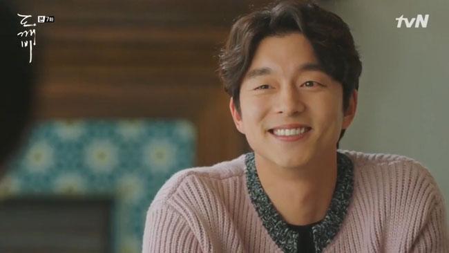 Gong Yoo in Goblin Ep 07 c/o tvN