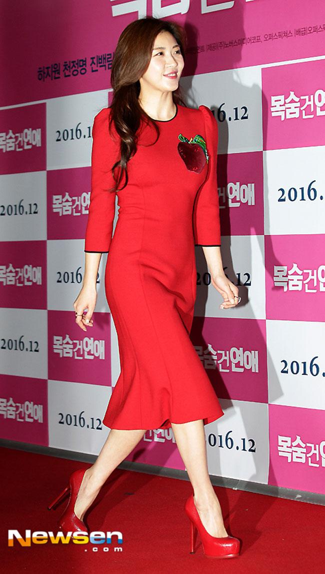 ha-ji-won-life-risking-romance-03-drama-chronicles