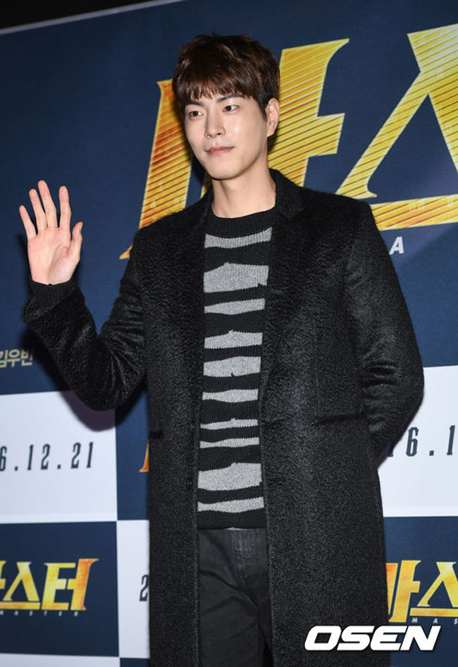 Hong Jong Hyun c/o OSEN