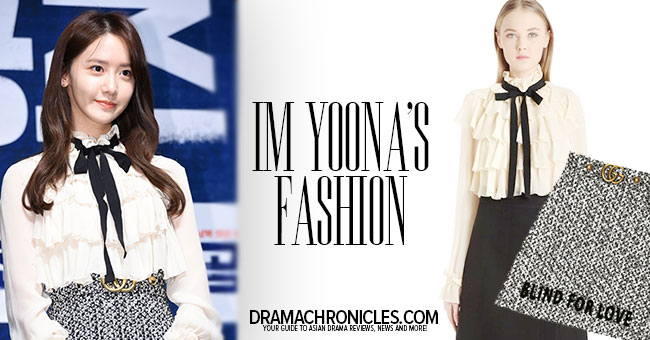 im-yoona-cooperation-press-conference-feat-image-drama-chronicles