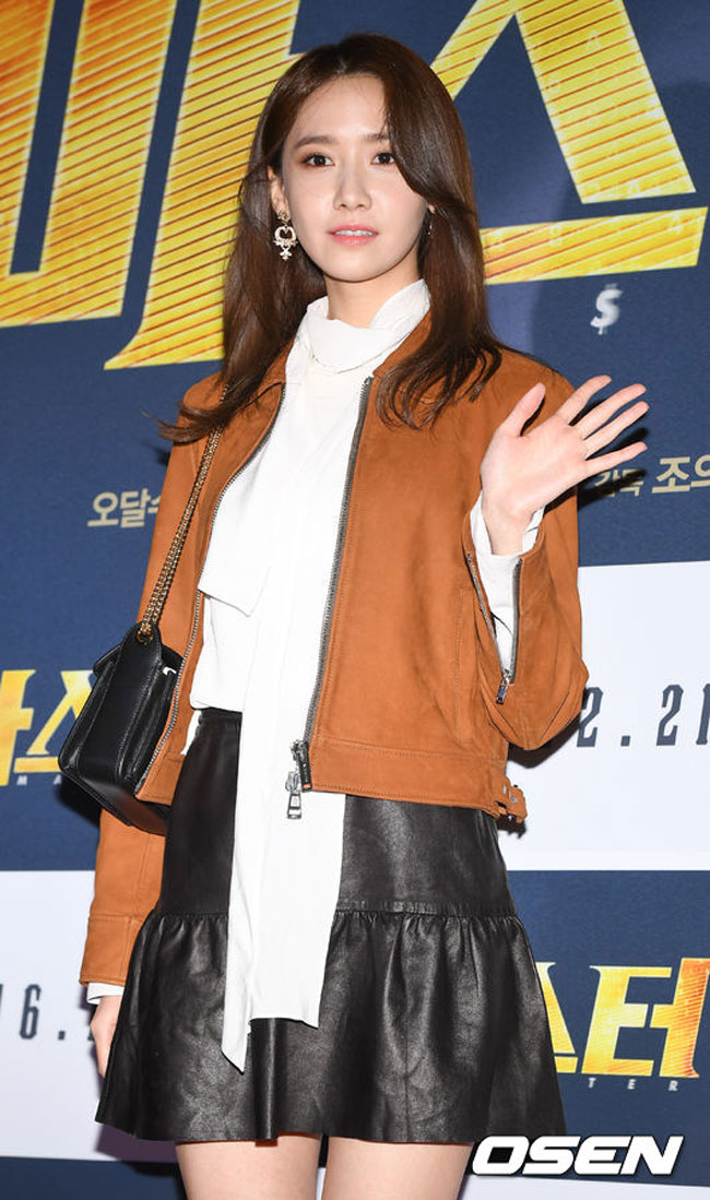 """The K2"" and Girls' Generation idol Im Yoona"