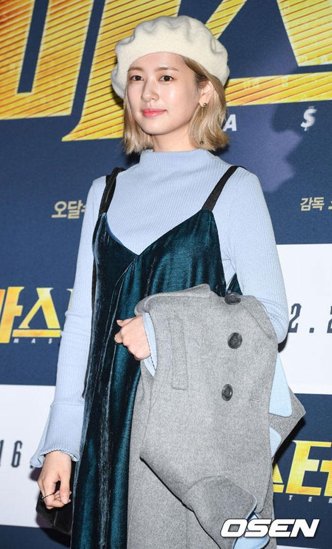 Jung So Min c/o OSEN