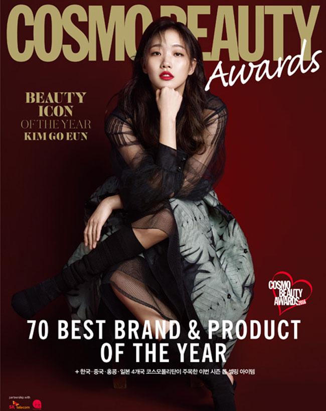 kim-go-eun-cosmopolitan-05-drama-chronicles