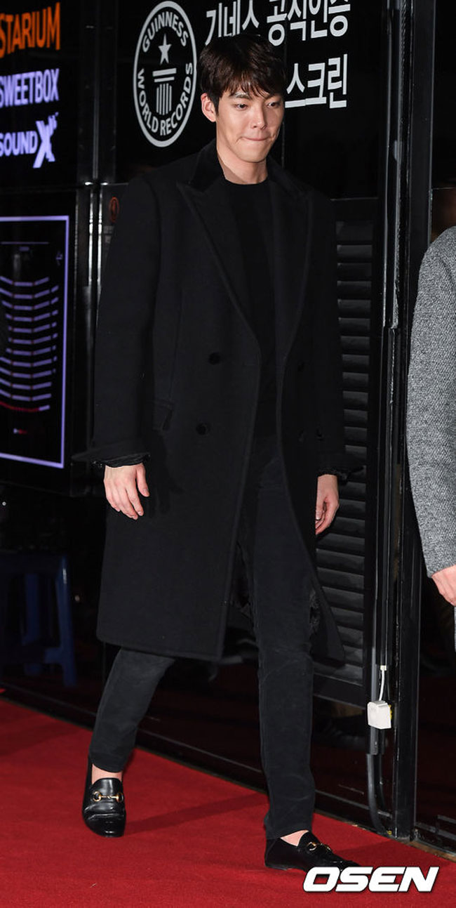 Kim Woo Bin c/o OSEN