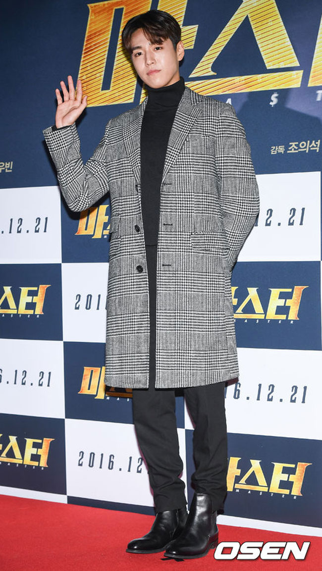 Lee Hyun Woo c/o OSEN