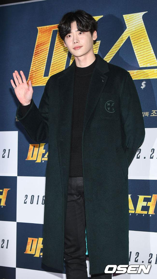 Lee Jong Suk c/o OSEN
