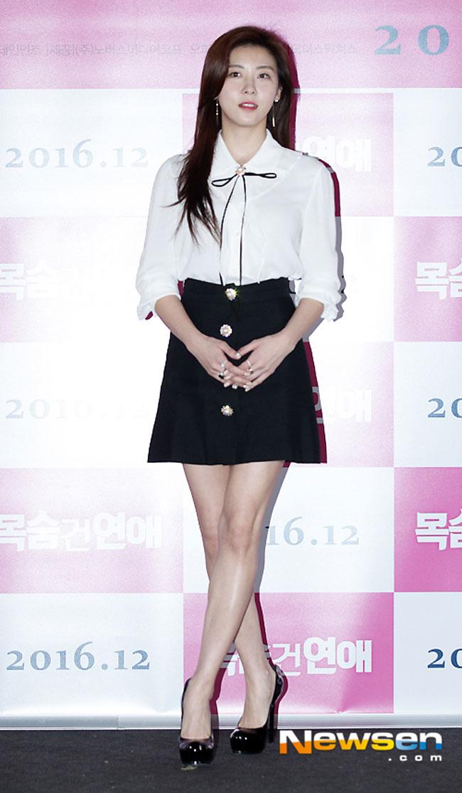 Ha Ji Won c/o Newsen