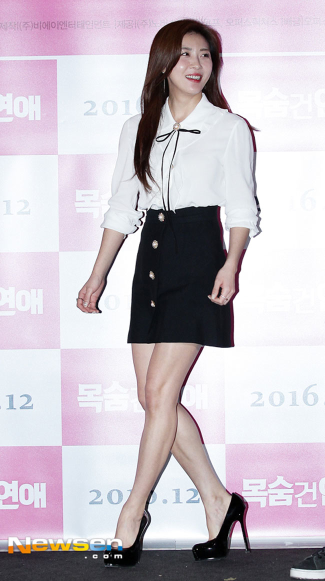 Ha Ji Won c/o Newsen
