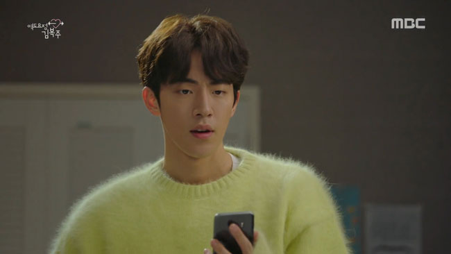 """Weightlifting Fairy"" episode 11 c/o MBC"