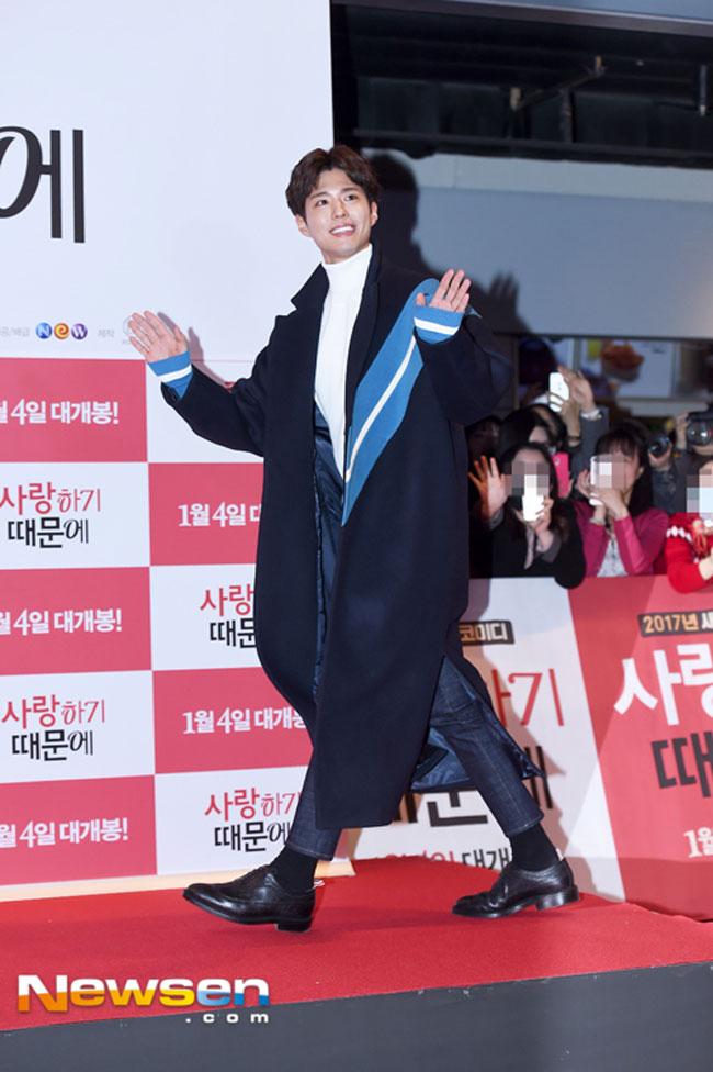 Park Bo Gum c/o Newsen