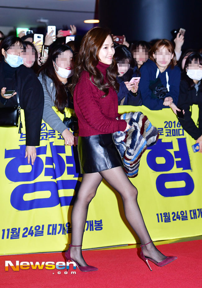 park-min-young-hyung-vip-premiere-01-drama-chronicles