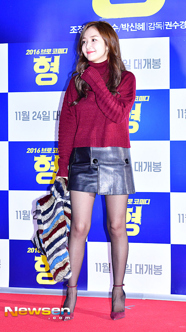 park-min-young-hyung-vip-premiere-02-drama-chronicles
